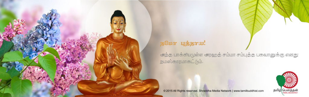 About Tamil Buddist