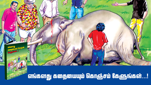 Reality of Animal Life | Tamil Buddhist Free Books, buddhist teachings