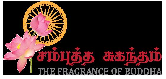 sambuddha-sugandam